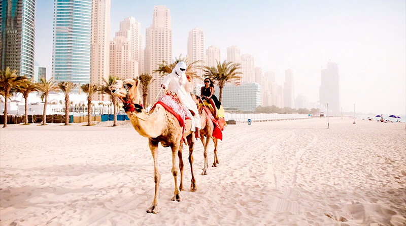Медицинская страховка для поездки в ОАЭ